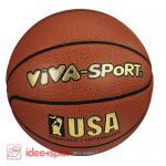 Viva Sport Profi-Basketball KULT