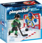 Playmobil Eishockey-Tortraining 6192